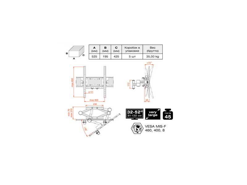 Кронштейн ElectricLight КБ-01-55