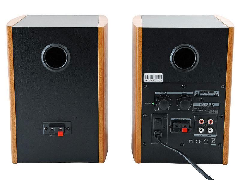 Акустическая система Microlab B 73