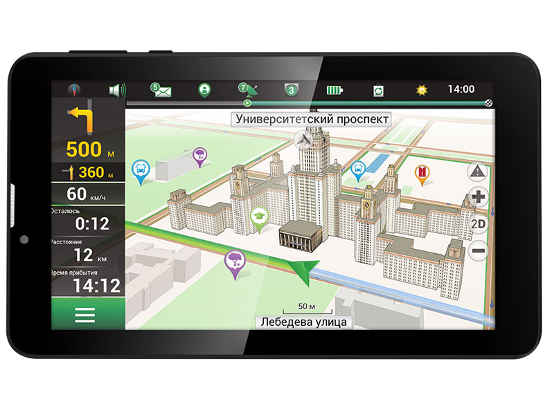 GPS-навигатор Prestigio GeoVision Tour 7795
