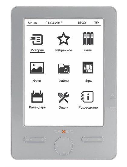 Электронная книга TeXet TB-506 Grey