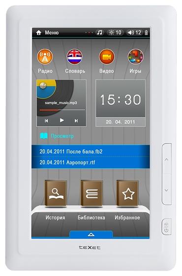 Электронная книга teXet TB-710HD - Электронные книги - Цена: 69.23 р.