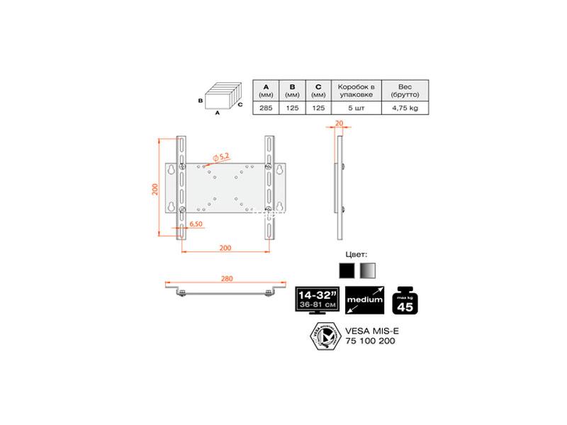 Кронштейн ElectricLight КБ-01-28