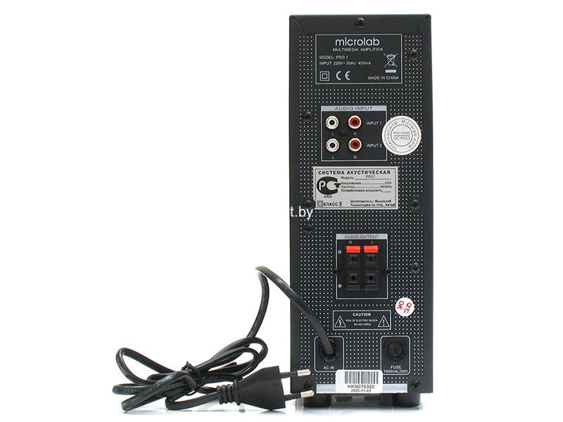 Акустическая система Microlab Pro 1 Dark Wood