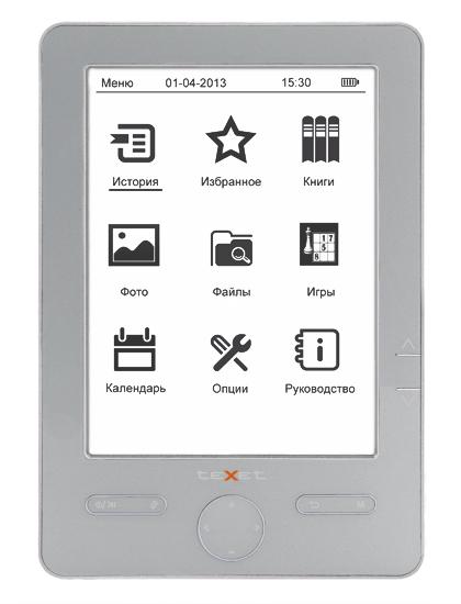 Электронная книга teXet TB-506 Grey купить в Минске с доставкой — FREENET.BY