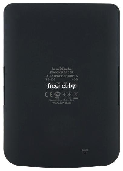 Электронная книга teXet TB-138 - Электронные книги - Цена: 144.84 р.