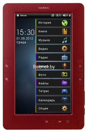 Электронная книга teXet TB-721HD купить с доставкой — FREENET.BY
