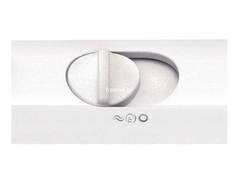 Philips HP8660/00 купить с доставкой — FREENET.BY