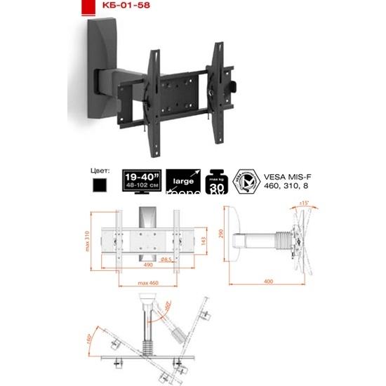 Кронштейн Electriclight КБ-01-58 купить в Минске с доставкой — FREENET.BY