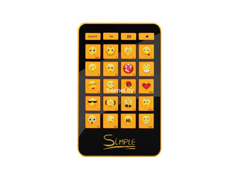 Фото Клавиатура CBR Simple S12 купить в интернет магазине — FREENET.BY