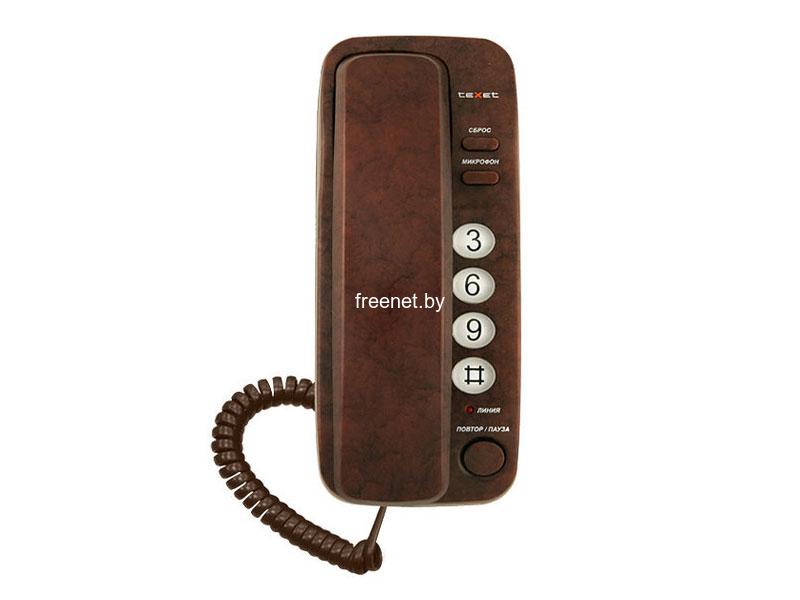 Проводной телефон TeXet TX-226 Marble Brown купить в Минске с доставкой — FREENET.BY