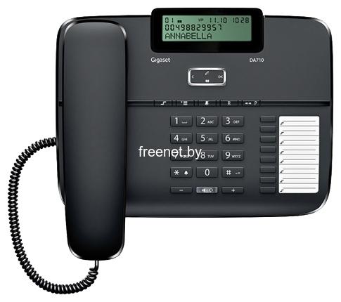 Проводной телефон Gigaset DA710 Black купить в Минске с доставкой — FREENET.BY