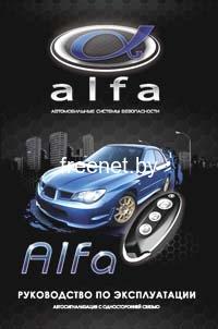 Фото Alfa A7 NEW купить в интернет магазине — FREENET.BY