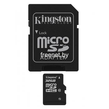 Фото Карта памяти Kingston 32GB microSDHC Class 10 + SD Adapter (SDC10/32GB) купить в интернет магазине — FREENET.BY
