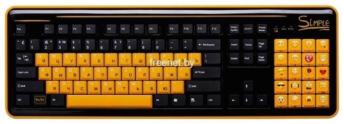 Фото CBR S18 Black-Yellow купить в интернет магазине — FREENET.BY