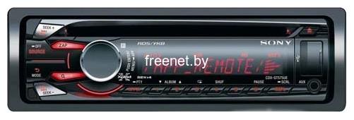 Фото Sony CDX-GT575UE купить в интернет магазине — FREENET.BY