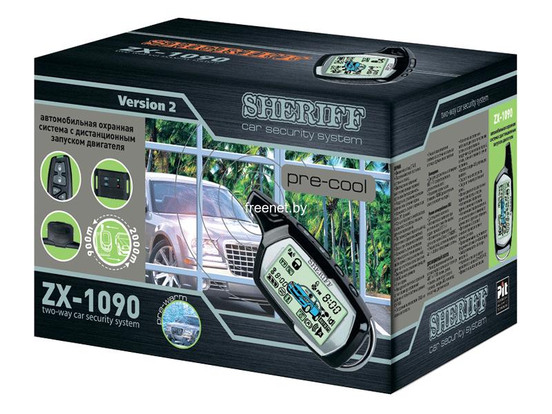 Sheriff ZX-1090 купить с доставкой — FREENET.BY