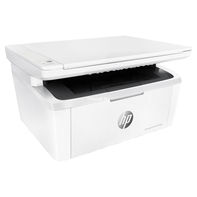 HP LaserJet Pro M28a (W2G54A) купить в Минске с доставкой — FREENET.BY