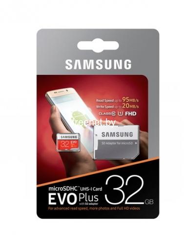 Фото Samsung EVO+ microSDHC 32GB + SD Adapter (MB-MC32GA) купить в интернет магазине — FREENET.BY